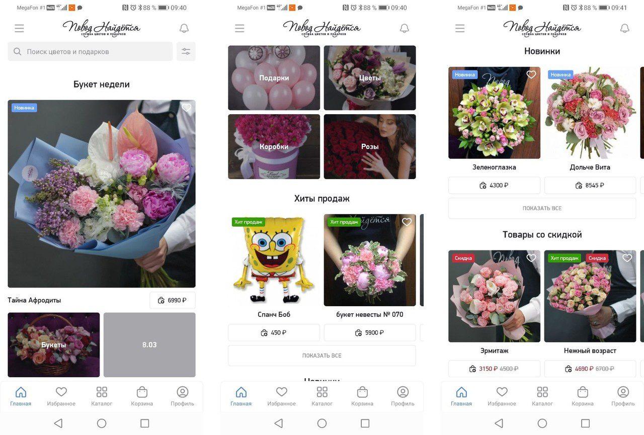 Цветы и подарки в Москве