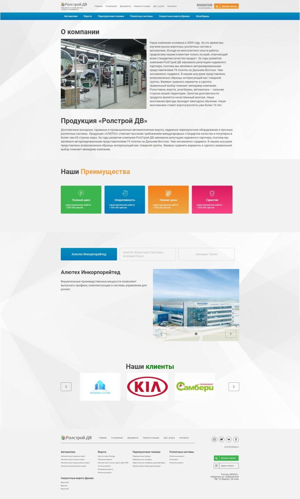 Онлайн магазин с дизайном